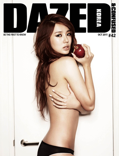 Naked pics of yoon soy, mature demotivational posters